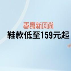 耐克官方旗舰店天猫_春焕新、促销活动:天猫精选 NIKE儿童官方旗舰店 满399-30,799-60 ...