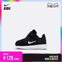 Nike 耐克官方NIKE DOWNSHIFTER 8 (TDV) 嬰童運動童鞋922856
