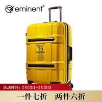 eminent雅士9C5简约轻便拉杆箱万向静音双排滑轮耐磨抗摔商务行李旅行箱行李箱20/25/英寸 柠檬黄 25英寸