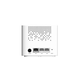 ZTE 中兴 Z507 双频千兆无线路由器