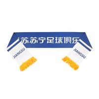 江苏苏宁足球俱乐部薄围巾 蓝色、白色