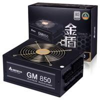 台达(DELTA) 额定850W 白金全模GM850 电源