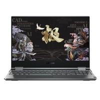 Lenovo 联想 Y9000X 15.6英寸笔记本电脑(i9-9880H、32G、2T、4K、雷电3)