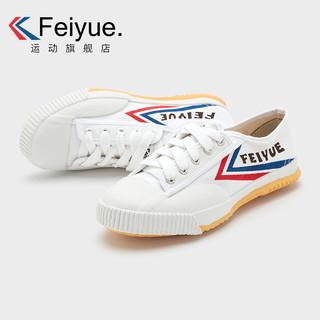 飞跃低帮帆布田径小白鞋