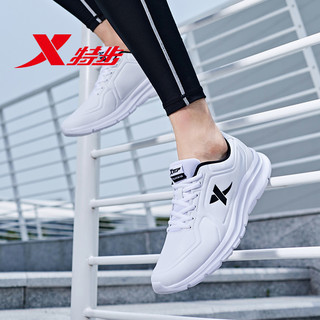XTEP 特步 881219119063 男鞋跑步鞋