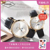 Fossil秋冬新品日月变换月相表牛皮表带石英情侣男女手表ES4643 *2件
