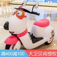 儿童电动摩托车 粉色(双驱 早教 摇摆)