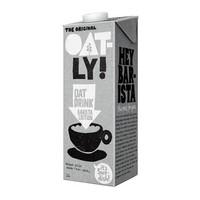 京东PLUS会员 : 德国进口 OATLY 咖啡大师燕麦饮 咖啡伴侣植物蛋白饮料燕麦奶 1L 单支装 *3件