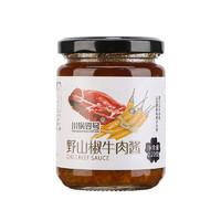 川锅壹号 野山椒牛肉酱 220g *3件