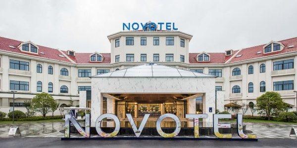 苏州太湖诺富特温泉酒店 豪华大床房2晚(含早餐+双人温泉)