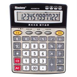 M&G 晨光 ADG98740 语音计算器