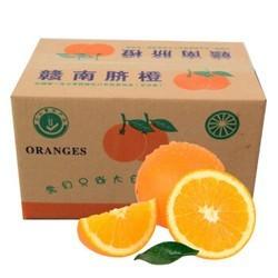 邻和 江西赣南脐橙 约5斤 *2件