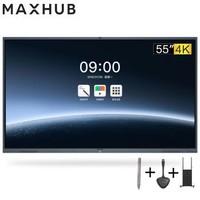MAXHUB X3会议平板S系列55英寸SC55CD智能白板交互式触摸一体机办公投影会议 55英寸