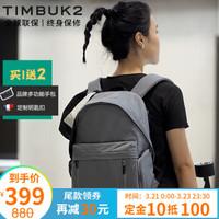 TIMBUK2美国天霸背包时尚潮流运动包校园书包男女双肩包 Folio系列浅灰色