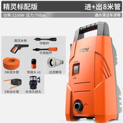 YILI 亿力 YLQ4660C-100A 高压洗车机 (精灵基础版)