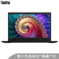 联想ThinkPad S2 2020(01CD)英特尔酷睿i5 13.3英寸轻薄笔记本电脑(i5-10210U 8G 512G傲腾增强型SSD)黑