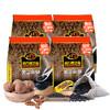 南方黑芝麻原味/无糖芝麻糊720g*4袋即食冲饮谷物营养早餐代餐粉