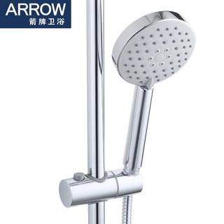 ARROW 箭牌卫浴 AEXHST130033 淋浴花洒套装 三功能切换花洒