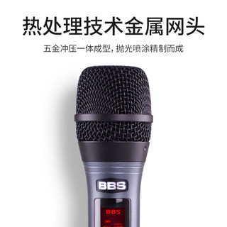 BBS U-898无线话筒专业教学专用演出麦克风舞台主持KTV家庭卡拉OK一拖二家用K歌接收器手持U段防啸叫动圈麦