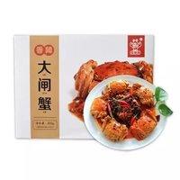香辣蟹  红胖胖  850g  盒装    海鲜水产 *8件