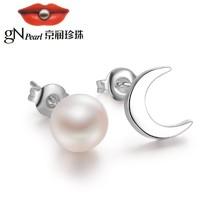 京润珍珠 淡水珍珠耳钉 7-8mm 馒头形