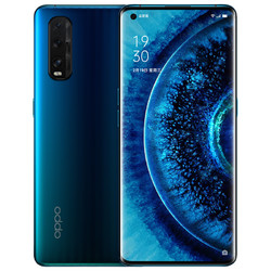 OPPO  Find X2 5G智能手机 8GB+128GB
