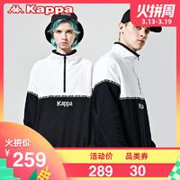 Kappa卡帕串标情侣男女运动卫衣春季摇粒绒立领套头外套2020新款