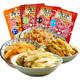 乌江 涪陵乌江清爽榨菜套餐 4种口味 12袋装 共900g 18.9元(需用券)