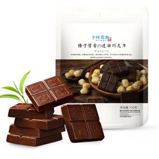 卜珂 零点 速融巧克力代可可脂 榛子酱香味 100g *34件