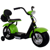 奇客  儿童电动摩托车三轮车QK-306