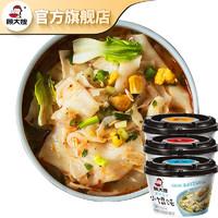 顾大嫂小馄饨 6盒懒人宿舍吃的冷冻速食早餐混沌营养养胃即食食品 *2件