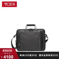 TUMI/途明Arrivé系列时尚商务拼接设计男士薄款公文包