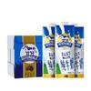 88VIP : Devondale 德运 全脂牛奶 1L*10盒