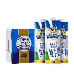 Devondale 德运 全脂牛奶 1L*10盒
