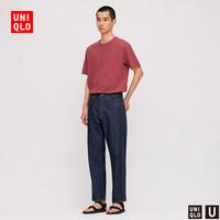 UNIQLO 优衣库 425777 男士牛仔裤