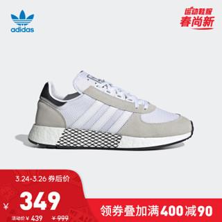 阿迪达斯官网adidas 三叶草MARATHON TECH男女鞋经典运动鞋休闲鞋EE4925 如图 40.5