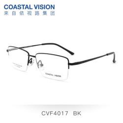 essilor 依视路 钻晶A4 1.60折射率 防蓝光镜片 *2片+镜宴 CVF4017 钛金半框镜架 +凑单品