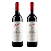 双11预售、88VIP:Penfolds 奔富 BIN389 西拉赤霞珠干红葡萄酒 750ml*2支