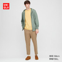 男装/女装 EZY弹力九分裤 425870 优衣库UNIQLO