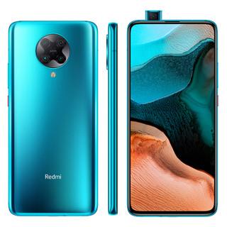Redmi 红米 K30 Pro 5G手机