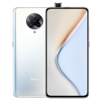Redmi 红米 K30 Pro 5G智能手机 8GB+128GB 全网通 月幕白