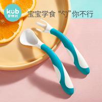 可优比宝宝学吃饭训练勺子婴儿辅食弯曲1-2儿童弯曲叉子餐具套装