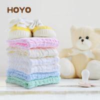 ️ HOYO 纯棉方巾6条组合装