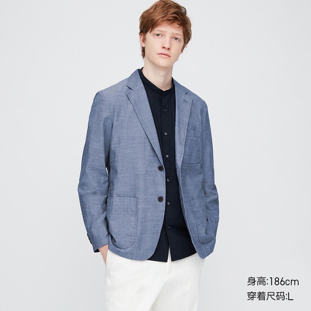 UNIQLO 优衣库 426042 男士夹克西装外套