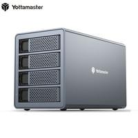 Yottamaster磁盘阵列硬盘柜2.5/3.5英寸四盘位外置硬盘柜