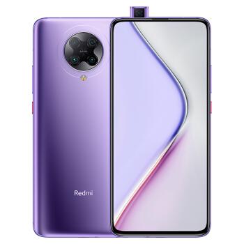 Redmi 红米 K30 Pro 变焦版 5G智能手机 8GB+256GB 全网通 星环紫