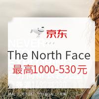 京东 The North Face官方旗舰店 户外尚新