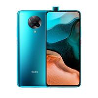 百亿补贴:Redmi 红米 K30 Pro 变焦版 5G智能手机 8GB+256GB