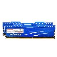 枭鲸 16G DDR4 3000 台式机内存条 蓝色