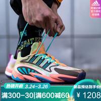阿迪达斯男鞋adidas Crazy BYW X 2.0菲董天足联名扎染boost篮球鞋FU7369 FU7369 39